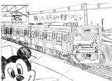 205系とミッキーマウス