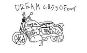 DREAM CB750Four