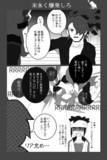 【ネタバレ】イナイレGO 7話 その1【※フィクションです】