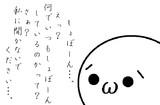 (´・ω・`)ショボーン ...