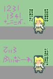 【まどマギ】巴マミvs数字の魔女