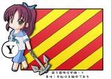 萌え国際信号旗Y