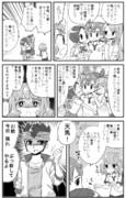 イナゴマンガ \円堂監督登場!!の巻/ ちょぼ
