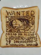 ルフィ(手配書)を食パンに描いてみた