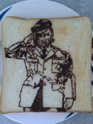 MGS3「ネイキッド・スネーク」を食パンに描いてみた