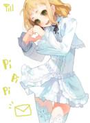 ぴ ぴ ぴ !