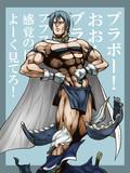 甲冑をはずした魔法少女「青の剣士」!