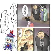 けーね先生の日本史講座