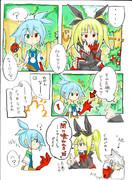 ぶるぷよ!!(仮)#1  「姫様 in プリンプタウン」