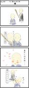 No.40 FC 暴れん坊天狗 「禅」