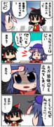 がんばれ!よしかちゃんPART8