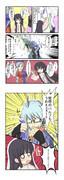 【東方漫画】永遠亭の壮絶なる七夕