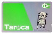 【C80】南満州鉄道ICカード「タレカ」(満鉄版スイカ)