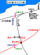 もしもあの鉄道が!~糸魚川駅~