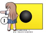 萌え国際信号旗I