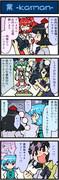 がんばれ小傘さん268
