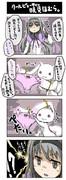 それいけ!ほむらちゃん!(6)