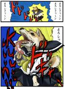 シバイヌ子さんの奇妙な宣伝