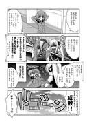 ラブ・フェイト・プラス 第12話(終)+おまけ