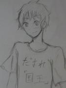 だまれ国王Tシャツ。