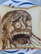 神・エネルを食パンに描いてみた