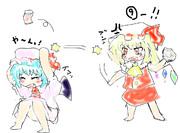 お姉ちゃんの⑨--!!