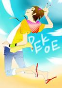 Pekoeにジャンプさせてみました。