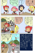 『スーパーあかりカート』