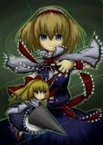 アリスとシャンハーイ