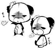 グレたパンダ(ぬいぐるみ)