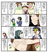 アイマス漫画16