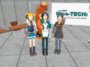 ニコ技三人娘