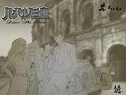 【コラボ作品】芋ちゃん  × まさむねさん × 麓