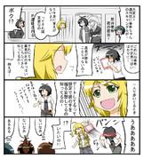アイマス漫画17