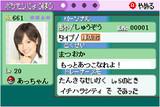 AKB48 ネタ画像