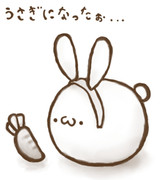 (・ω・)変身ごっこ 兎