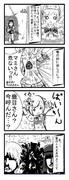 海兵隊少女まどか☆ウーラー!! 第3話