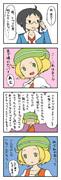ポケモンBW漫画3