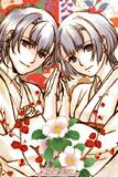【テスト投稿】双子