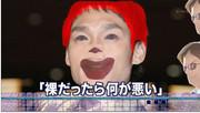 ドナぎ剛(ドナルド×草なぎ) の逮捕画像