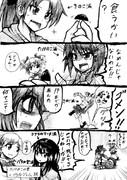 魔法少女きのこ☆たけのこ
