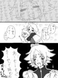 シロ→アツ【手ブロ腐】