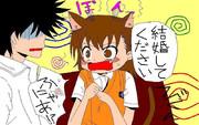 上条さんが御坂さんにプロポーズしたようです。