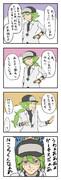 ポケモンBW漫画4