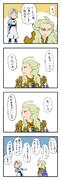 ポケモンBW漫画6