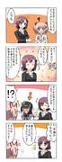 魔法少女マゾ化☆まどか 2週目 第1話