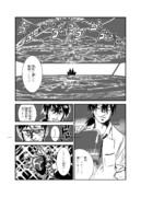jojo×eva17(とれす)