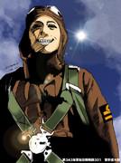 第343海軍航空隊戦闘301 最後の撃墜王 菅野直大尉