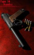 南部十四年式拳銃(前期型)