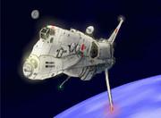 日の丸深宇宙探査船 らいてう